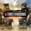game Total War: Three Kingdoms - Mandate of Heaven