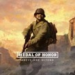 game Medal of Honor: Above and Beyond