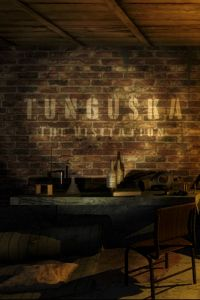 Okładka Tunguska: The Visitation (PC)