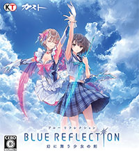 Game Blue Reflection (PSV) cover