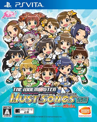 Okładka The Idolmaster Must Songs - Ao-Ban (PSV)