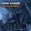 Shadow of the Tomb Raider: The Path Home