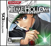 Game Box for Time Hollow (NDS)
