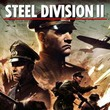 game Steel Division 2