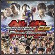 game Tekken 3D: Prime Edition
