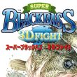 game Super Black Bass 3D