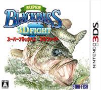 Super Black Bass 3D (3DS cover