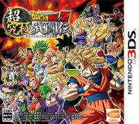 Game Box for Dragon Ball Z: Extreme Butoden (3DS)