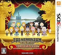 Okładka Theatrhythm Final Fantasy: Curtain Call (3DS)