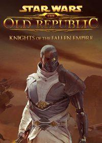 Okładka Star Wars: The Old Republic - Knights of the Fallen Empire (PC)