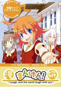 Game Box for Cherry Tree High Comedy Club (PC)