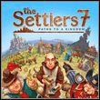 game The Settlers 7: Paths to a Kingdom