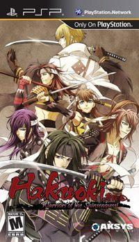 Okładka Hakuoki: Warriors of the Shinsengumi (PSP)