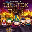 game South Park: The Stick of Truth