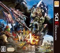 Okładka Monster Hunter 4 Ultimate (3DS)