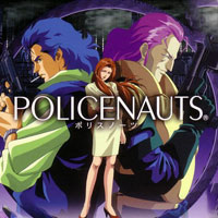 Game Box for Policenauts (PS1)