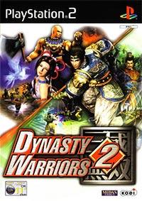 Okładka Dynasty Warriors 2 (PS2)