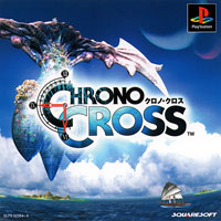 Game Box for Chrono Cross (PS1)