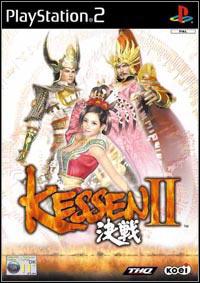 Okładka Kessen 2 (PS2)
