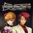 game Umineko When They Cry