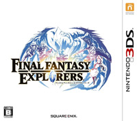 Game Final Fantasy Explorers (3DS) cover