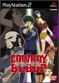 Okładka Cowboy Bebop (PS2)