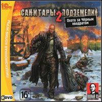 Okładka Dungeon Cleaners 2 (PC)