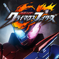 Game Box for Kamen Rider: Climax Fighters (PS4)
