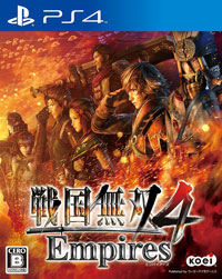 Game Samurai Warriors 4: Empires (PSV) cover