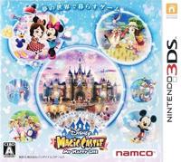Okładka Disney Magic Castle: My Happy Life (3DS)