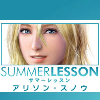 Okładka Summer Lesson: Allison Snow Seven Days Garden (PS4)