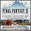Final Fantasy XI: Vana'diel Collection 2007
