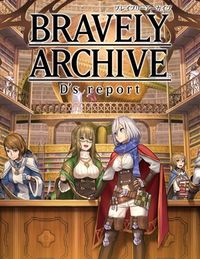 Game Bravely Archive: D's Report (AND) cover
