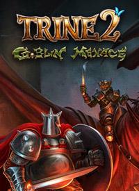 Okładka Trine 2: Goblin Menace (PC)