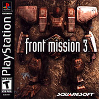 Game Box for Front Mission 3 (PS1)
