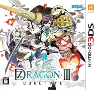 Okładka 7th Dragon III Code: VFD (3DS)