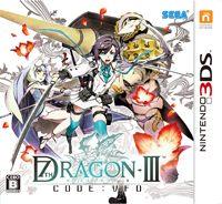Okładka 7th Dragon III Code: VFD (3DS)