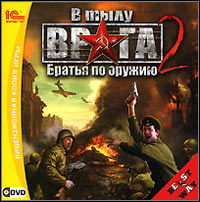 Okładka Faces of War: Brothers in Arms (PC)