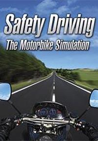 Okładka Safety Driving: The Motorbike Simulation (PC)