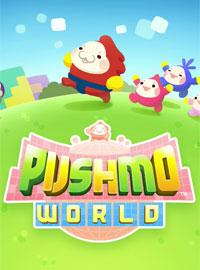 Game Box for Pushmo World (WiiU)