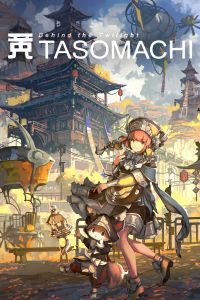 Game Box for Tasomachi: Behind the Twilight (PC)