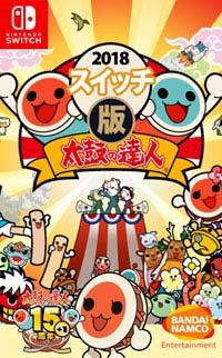 Taiko no Tatsujin: Drum 'n' Fun! (Switch cover