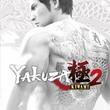 game Yakuza Kiwami 2