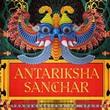 Antariksha Sanchar