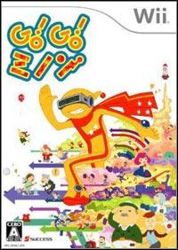 Okładka Go! Go! Minon (Wii)