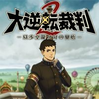 Okładka Great Ace Attorney 2 (3DS)
