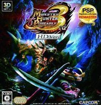 Game Box for Monster Hunter Portable 3rd (PSP)