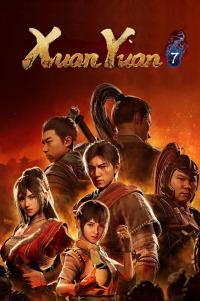 Xuan-Yuan Sword VII (PC cover