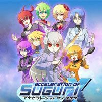 Okładka Acceleration of Suguri X-Edition (PS3)