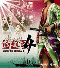 Game Box for Way of the Samurai 4 (PC)